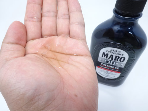MARO 3Dボリュームアップ 使用感