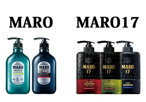 MAROとMARO17